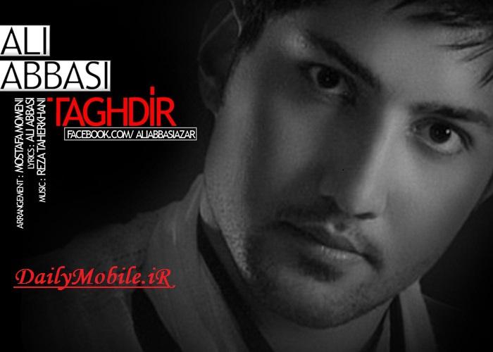 Ali-Abbasi - Taghdir