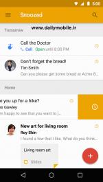 دانلود برنامه ی اینباکس جیمیل Inbox by Gmail برای اندروید