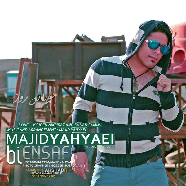[عکس: Majid-Yahyaei-Bi-Ensaf.jpg]