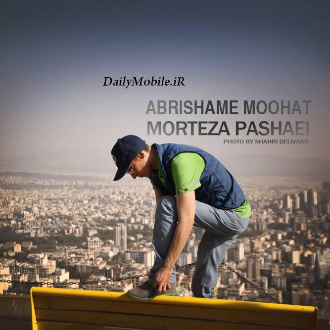 Morteza Pashaei - Abrishame Moohat