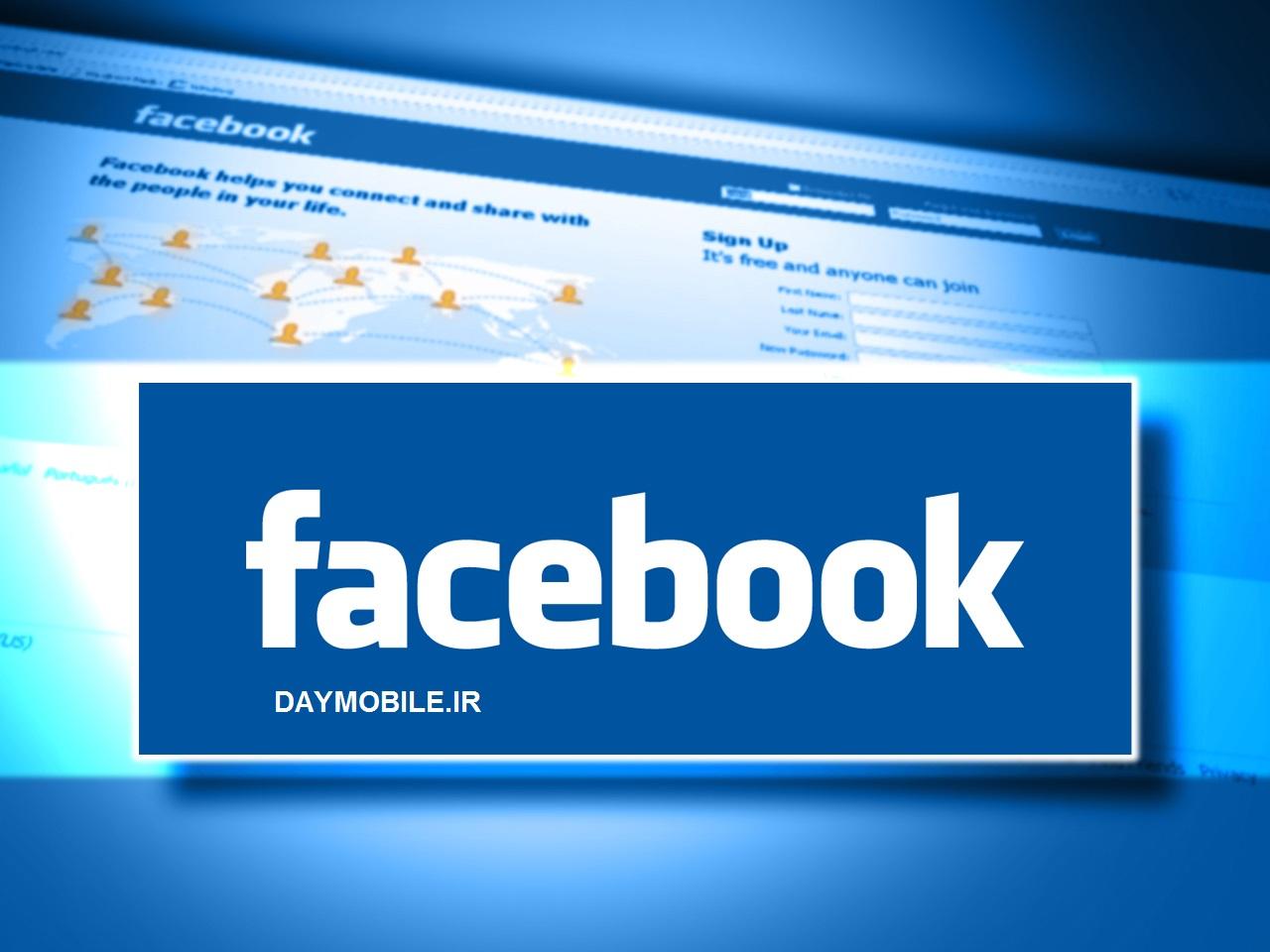آموزش های امنیتی فیسبوک
