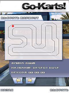 3-go-karts-3d