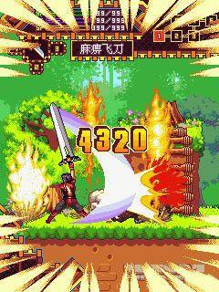 6-yang-chuan-hunter-blood-of-the-evil-dragon