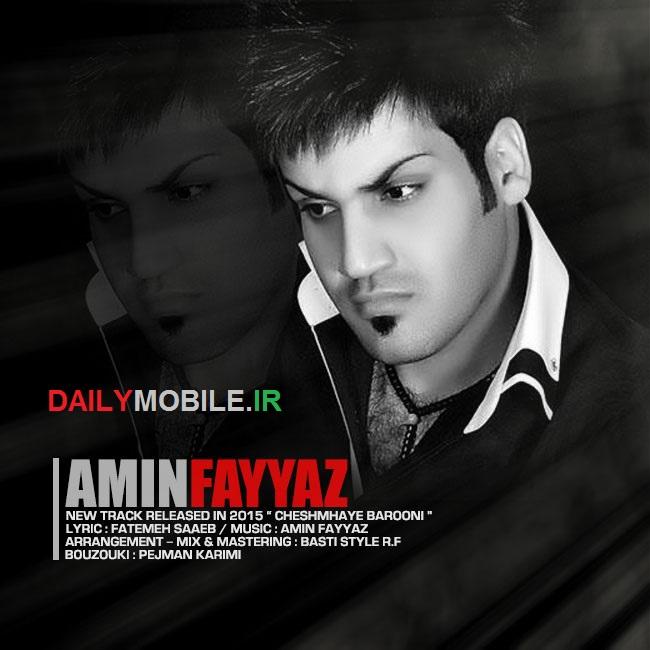 Amin Fayyaz - Cheshmhaye Barooni