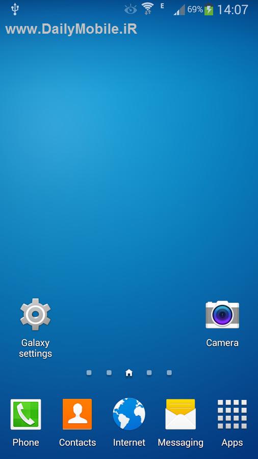 Galaxy Launcher (TouchWiz) Prime