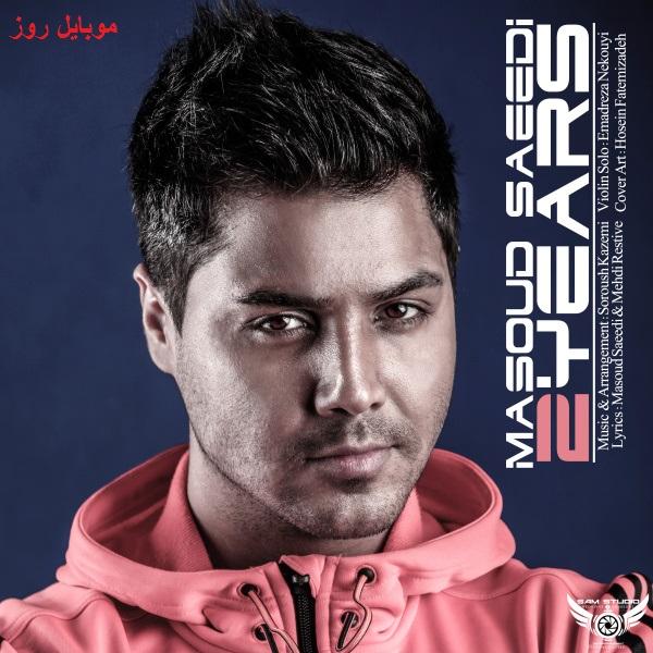 Masoud Saeedi - 2 Years