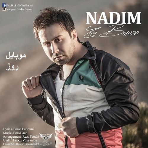 Nadim - Zire Baroon