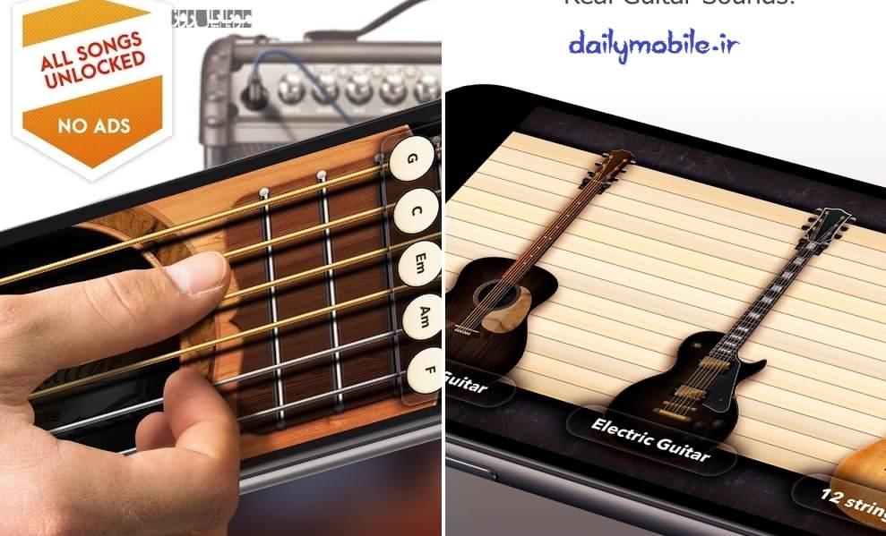 دانلود برنامه گیتار واقعی برای اندروید Real Guitar