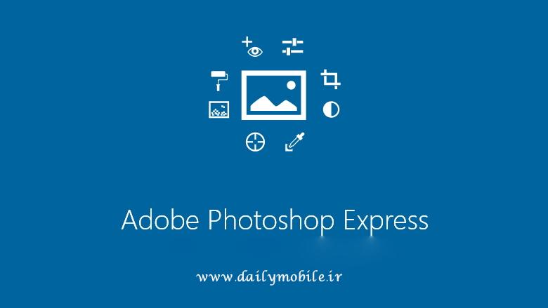دانلود برنامه فتوشاپ اکسپرس برای آندروید Adobe Photoshop Express