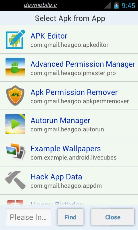 دانلود نرم افزار ویرایش فایل های اپک در اندروید APK Editor Pro
