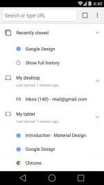 نسخه جدید مرورگر گوگل کروم برای اندروید Chrome Browser – Google