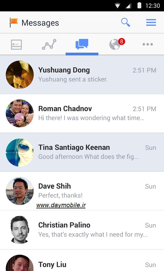 دانلود نرم افزار مدیریت صفحات فیسبوک Facebook Pages Manager اندروید