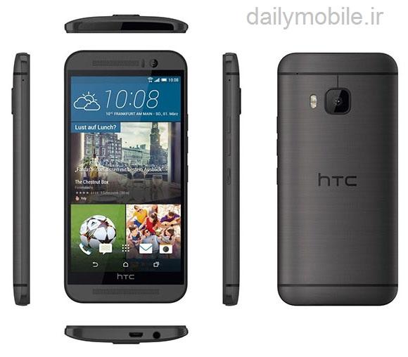 HTC-One-M9-DMOBILE.IR2