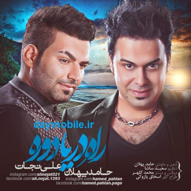 Hamed Pahlan Ft. Ali Nejat - Rahe Darya Doore
