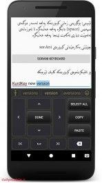 دانلود کیبورد زبان کوردی برای اندروید KurdKey Keyboard + Emoji