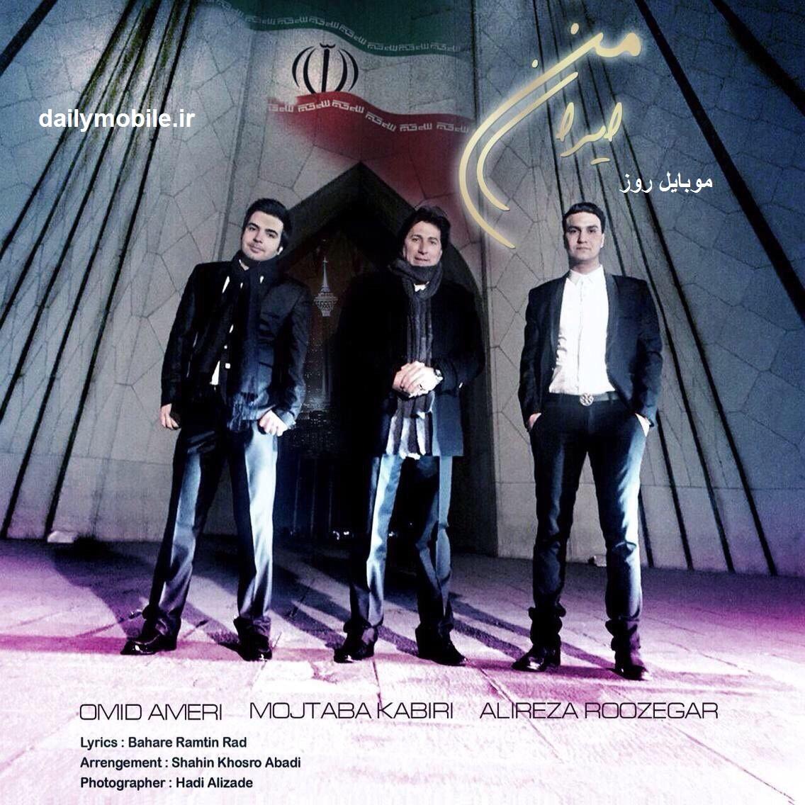 Omid Ameri Ft_ Mojtaba Kabiri and Alireza Roozegar - Irane Ma2323n