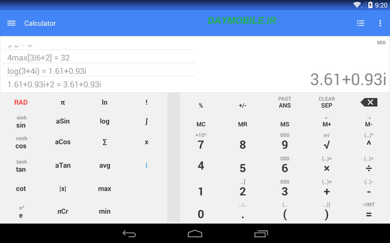 One Calculator585