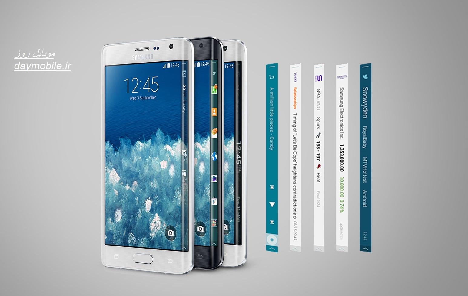 معرفی گوشی جدید سامسونگ به نام Galaxy Note Edge