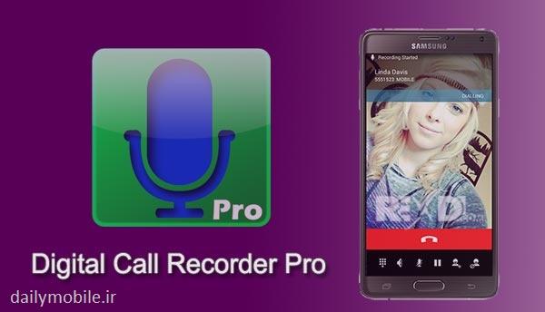 نرم افزار حرفه ضبط تماس ها برای اندروید Digital Call Recorder Pro