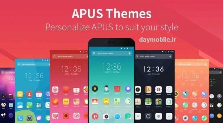 دانلود لانچر زیبای آپوس APUS Launcher - Themes, Boost برای اندروید