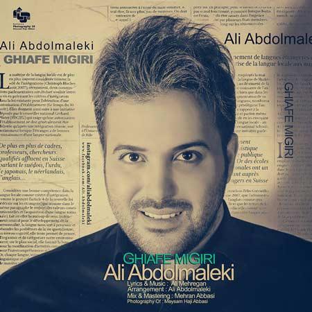 [عکس: Ali-Abdolmaleki-Ghiafe-Migiri.jpg]