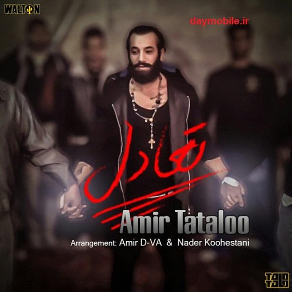 Amir Tataloo - Taadol