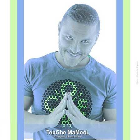 Armin-2AFM-Tebghe-Mamoo