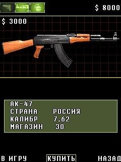 ContrTerrorism 3D Episode 3ب5