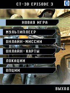 ContrTerrorism 3D Episode 32