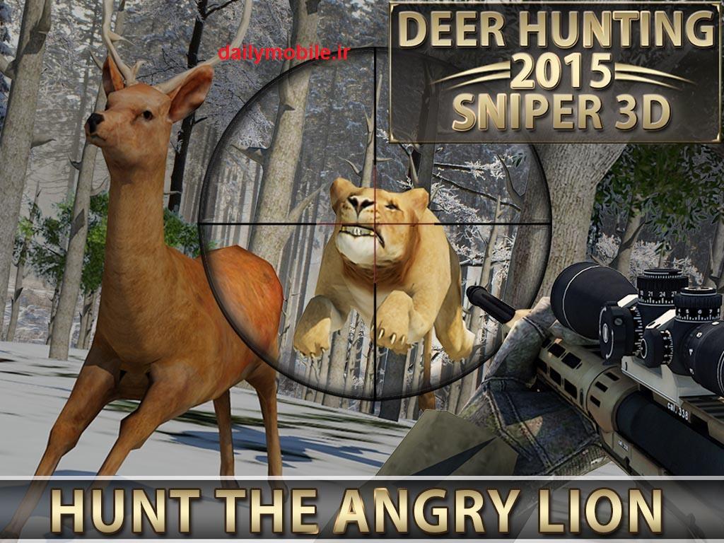 Deer Hunting – 2015 Sniper 3D25