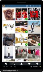 برنامه ذخیره عکس های اینستاگرام برای اندروید InstaSave Pro – Instagram Save