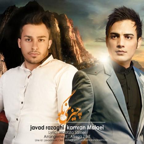 Javad Razzaghi Feat Kamran Molaei - Chizi Nagoo
