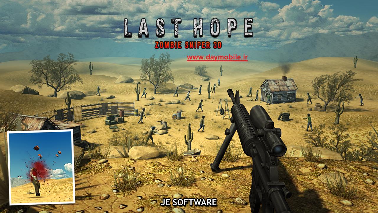 Last Hope - Zombie Sniper 3D4545