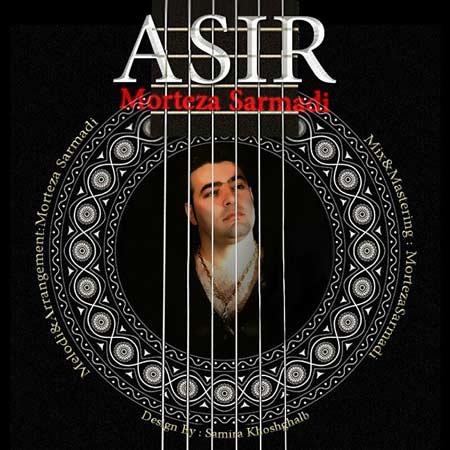 Morteza-Sarmadi-Asir