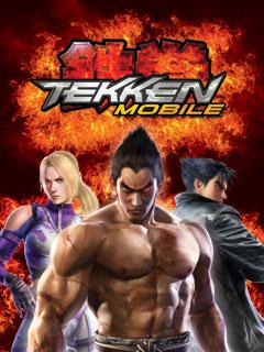 [عکس: Tekken7.jpg]