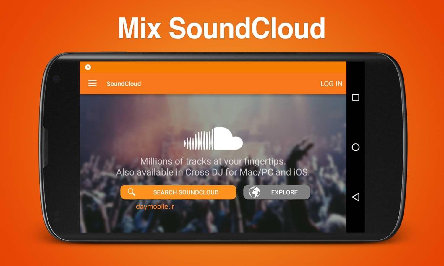 دانلود نرم افزار Cross DJ – Mix your music 1.5 میکس و دی جی برای اندروید