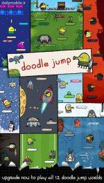 دانلود بازی زیبای دودول جامپ برای اندروید Doodle Jump