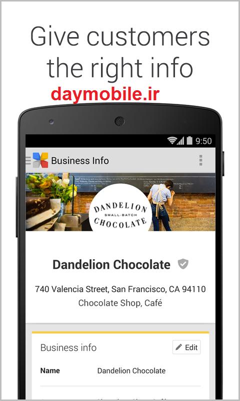 دانلود نرم افزار مدیریت پیج ها در گوگل پلاس Google My Business