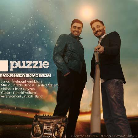 Puzzle-Band-Baroonaye-Nam-Nam