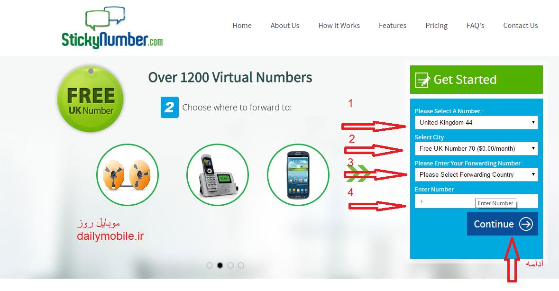 آموزش ساخت شماره مجازی انگلستان برای ثبت نام در وایبر