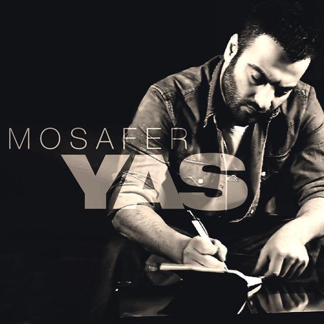 [عکس:  Yas-Mosafer.jpg]