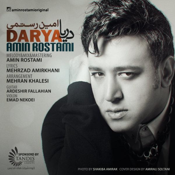 Amin Rostami - Darya