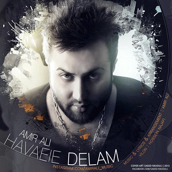 Amir Ali - Havaeie Delam