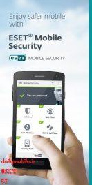 دانلود آنتی ویروس فوق العاده نود 32 برای گوشی های اندروید ESET Mobile Security & Antivirus