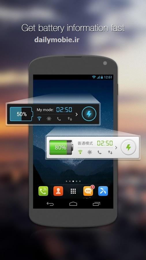 GO Battery Saver &Power Widget 5.012