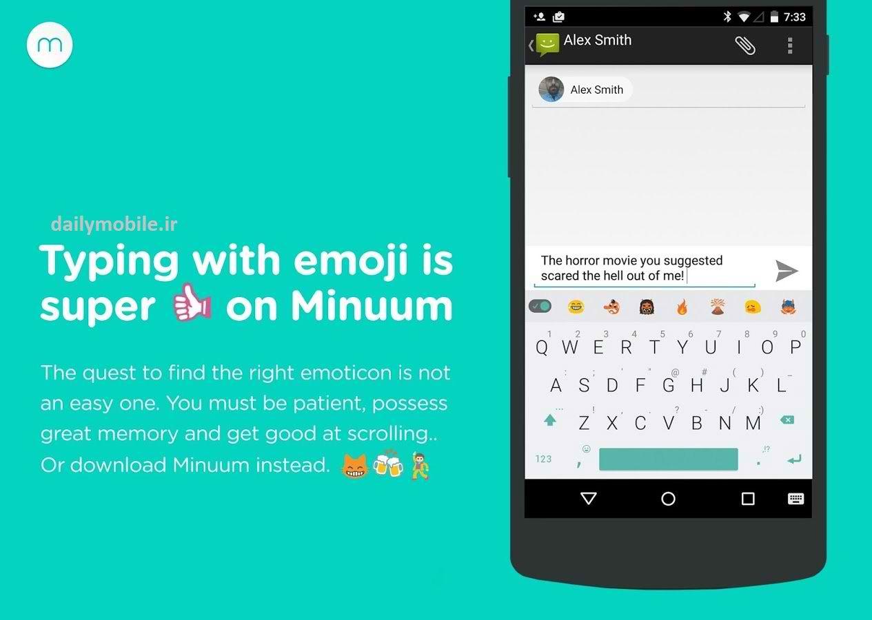 دانلود کیبورد زیبا و کاربردی Minuum Keyboard + Smart Emoji برای اندروید