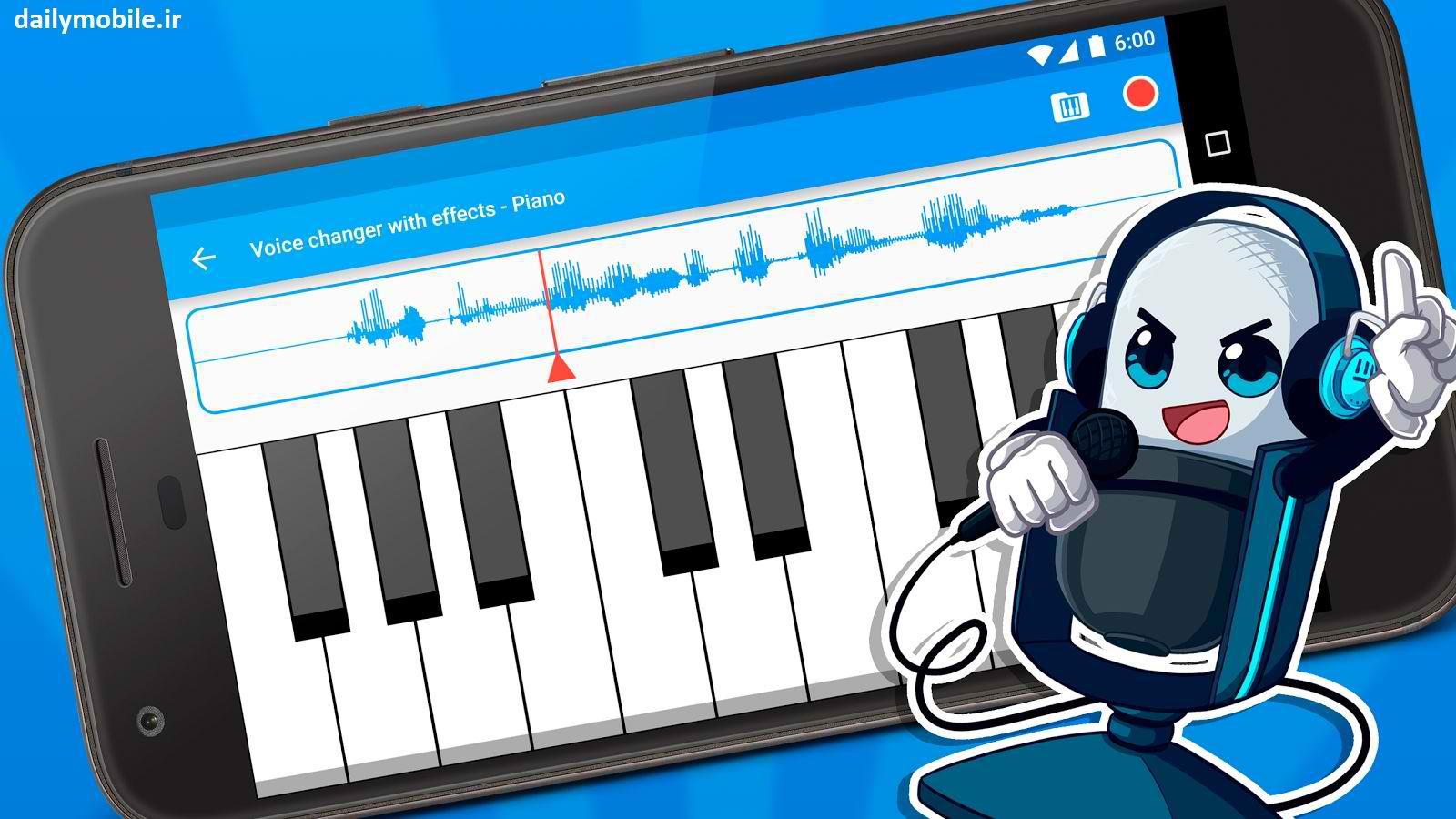 دانلود نرم افزار تغییر صدا Voice changer with effects برای اندروید