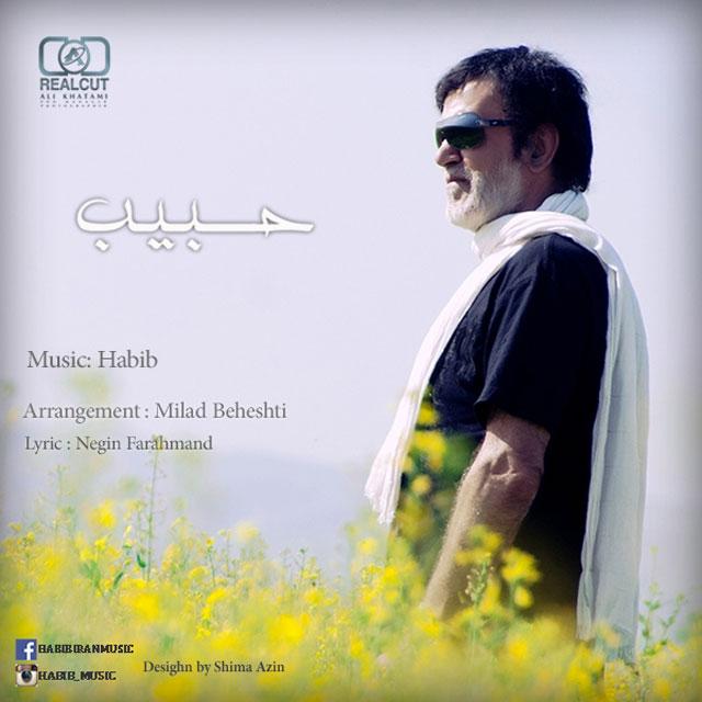 [عکس: Habib-Donya.jpg]