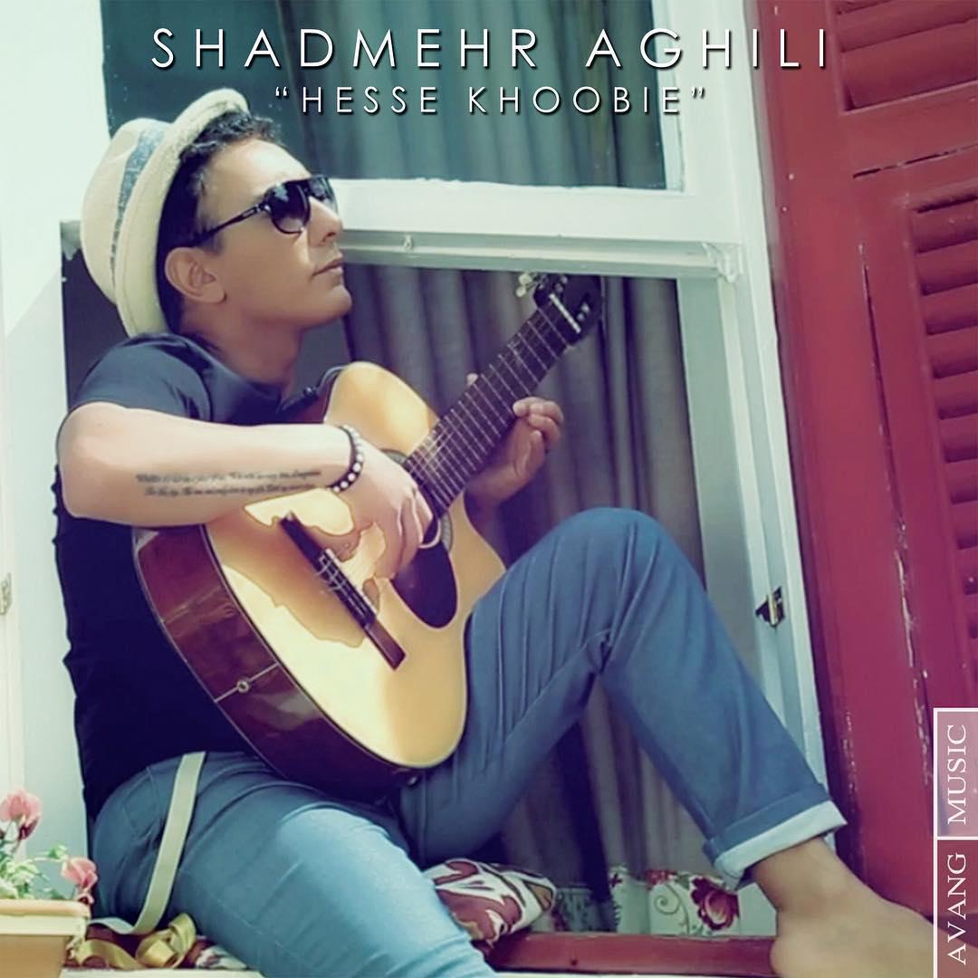 [عکس: Shadmehr-Aghili-Hesse-Khoobie.jpg]