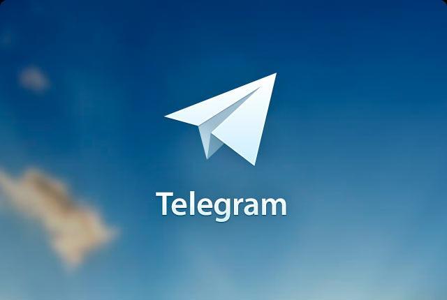 آموزش ارسال پیام گروهی به دوستانتان در تلگرام